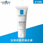 理膚寶水 多容安舒緩保濕面霜40ml 滋潤保濕