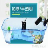 烏龜缸帶曬台大型塑膠龜缸別墅中小型養巴西龜鱷龜專用龜箱水陸缸DF