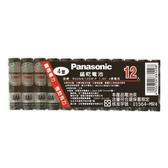 Panasonic 碳鋅電池4號 12入【屈臣氏】