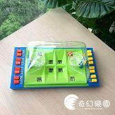 親子玩具-兒童玩具彈射籃球投籃機對打游戲親子互動桌游早教休閑男女孩禮物-奇幻樂園