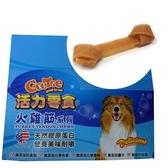 寵物家族-活力零食-軟Q火雞筋打結骨-2.5吋單支入