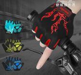 騎行手套半指山地自行車短指手套夏季男女薄透氣硅膠減震單車裝備 麥琪精品屋