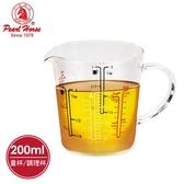 日本寶馬200cc玻璃刻度料理杯 TA-G-05-200
