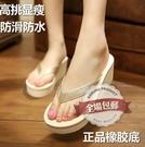 夾腳拖鞋 夏季時尚高跟厚底人字拖鞋女士坡...