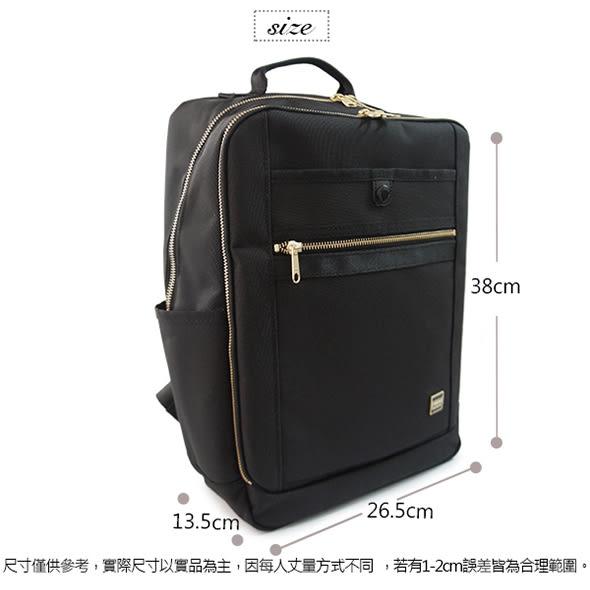 CORRE【PR015】1680D個性後背包