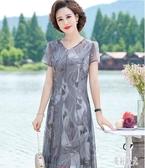 2020新款中年媽媽夏裝連身裙40歲50中老年女洋氣高貴雪紡短袖裙子 FX7270 【美好時光】