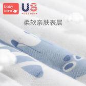 隔尿墊 babycare隔尿墊 嬰兒防水可洗超大純棉透氣床單 新生寶寶防漏尿墊 免運