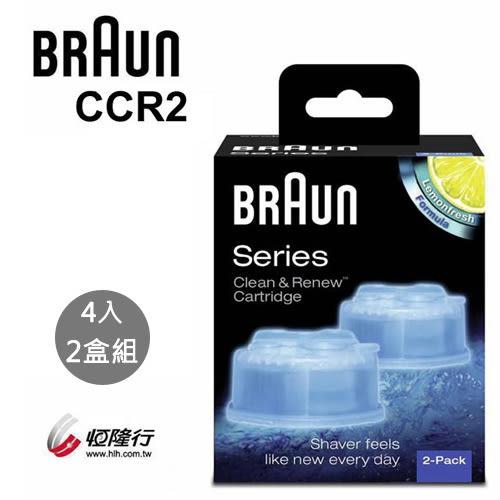 【德國百靈】BRAUN-匣式清潔液(2入裝)CCR2(4入/2盒組)