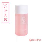 LSY 林三益 刷具乾洗液-粉【粉狀適用】(30ml)