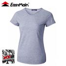 【EasyMain 衣力美 女抗菌防臭涼爽排汗短袖T恤《岩灰》】TE20036/排汗衣/運動短袖/休閒上衣