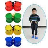 踩高蹺感統訓練器材體育戶外運動親子游戲玩具幼兒園兒童高蹺洛麗的雜貨鋪
