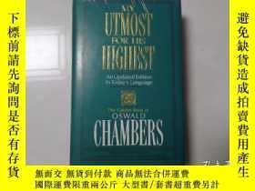 二手書博民逛書店My罕見Utmost for His Highest:An Up