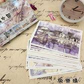特色中國各地 30張手繪水彩風景