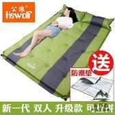 加厚3.5cm野餐戶外防潮墊露營充氣墊子雙人加寬帳篷睡墊【步行者戶外生活館】