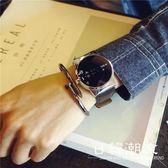 手錶 韓版簡約時尚潮流女學生女表個性男表創意無指針概念手表