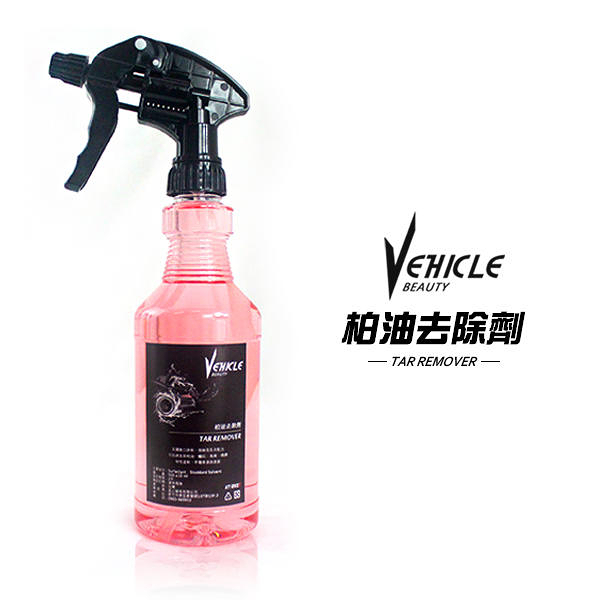 [安信騎士] VEHICLE 愛車美研 柏油去除劑 除柏油劑 去瀝青 去殘膠 除蠟劑 清潔劑 汽車美容 【VBT008】
