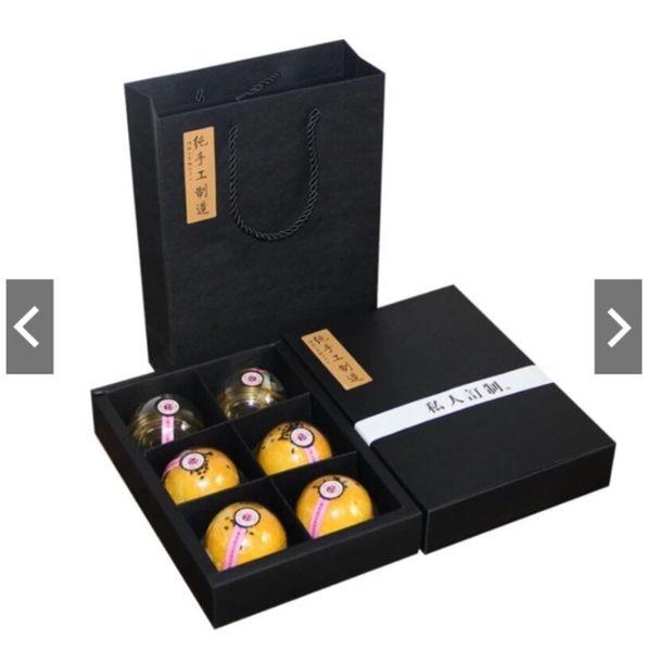 黑色素盒 紙袋 80克6粒裝蛋黃酥包裝素盒 抽屜盒【C067】包裝紙盒 牛軋糖 月餅盒 中秋禮盒