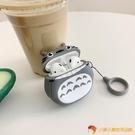 AirPods保護套airpods2龍貓卡通可愛ins蘋果藍牙無線耳機殼【小獅子】
