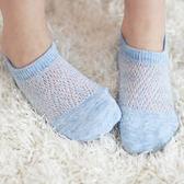 透氣網眼棉感舒適船襪 童襪 兒童短襪 透氣襪 網眼襪 襪子