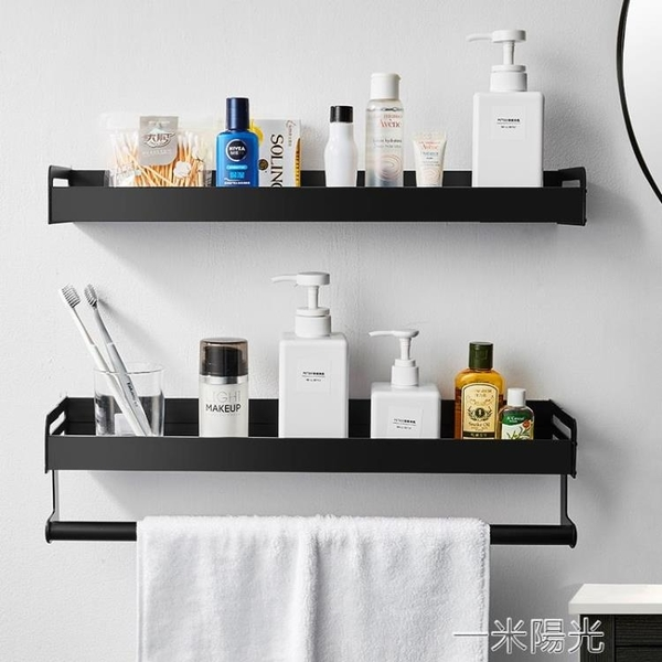 免打孔衛生間浴室置物架壁掛式洗澡洗手間廁所洗漱台毛巾收納牆上  一米陽光