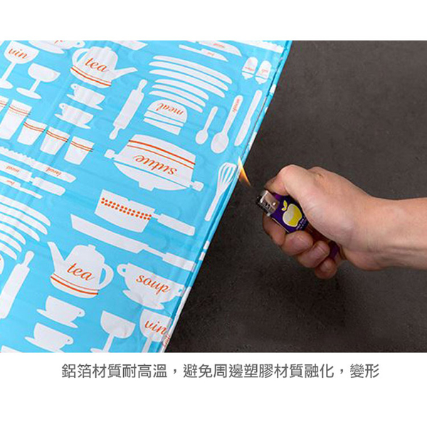 印花鋁箔擋油板 (不挑色) KT5240