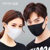 口罩純棉夏季防曬防塵透氣可清洗易呼吸男女黑色薄款工業粉塵  享購