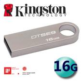 Kingston 金士頓 16G 16GB DataTraveler SE9 DTSE9 USB2.0 隨身碟