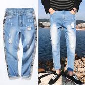 破洞牛仔褲男夏季薄款修身九分褲 st155『寶貝兒童裝』