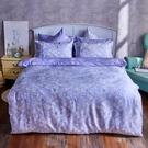 床包被套組 / 雙人加大【芋見花季】含兩件枕套 60支天絲 戀家小舖台灣製AAU312