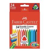 【Faber-Castell 輝柏繪畫系列】三角擦擦蠟筆-24色 122624
