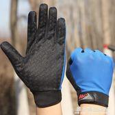 譽赫男女士情侶戶外運動登山手套開車騎行夏秋季爬山防滑觸屏手套