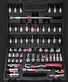 套筒棘輪快速扳手套裝專業汽修汽車修車專用套組家庭工具箱裝 js1450『科炫3C』
