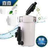森森HW-602小魚缸水族箱缸外過濾器過濾桶帶過濾棉不帶水泵JD 智慧e家