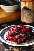 ~洛神蜜餞~(有樹上紅寶石、紅葵之稱)(日昇之鄉)---台東縣太麻里農會