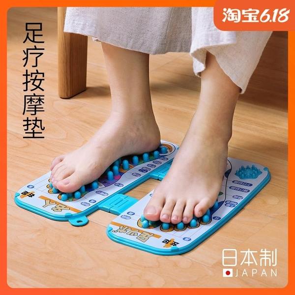 尺寸超過45公分請下宅配日本進口足底按摩墊子足部穴位指壓板腳底按摩器家用腳踩式趾壓板