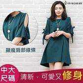 氣質洋裝--森林系精靈風挖肩蝴蝶結綁繩袖棉麻混紡連身裙(黑.綠XL-5L)-D450眼圈熊中大尺碼◎