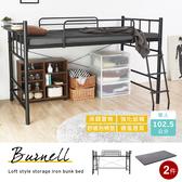 伯奈爾系列工業風單人高架鐵床二件組(床架+泡棉墊)高131cm/DIY自行組裝
