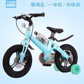兒童自行車2-3-5-7-9歲男女孩寶寶腳踏車12 【新品優惠】 LX
