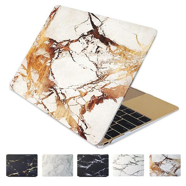 Macbook Air 保護殼 保護套 貼膜Mac Pro Retina 12/13/15 【DB0020】歐美精品 大理石紋