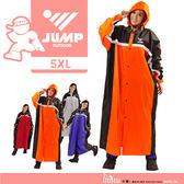 imitu【JUMP】精緻反光前開連身一件式風雨衣(5XL_三色_JP3988)