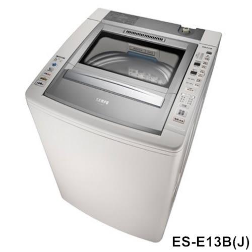 【SAMPO聲寶】13公斤好取式定頻單槽洗衣機 ES-E13B(J)