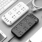小創意插排多功能插座家用排插usb充電插板帶線插線板插頭轉換器HD【新店開張8折促銷】