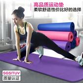 瑜伽墊10MM加厚加寬愈加墊仰臥起坐健身墊防滑俞加墊子運動女【快速出貨】