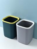 垃圾桶 北歐風簡約垃圾桶家用客廳衛生間廚房無蓋大號ins創意臥室辦公室