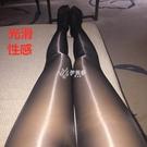油亮絲滑情趣開襠連褲襪女夏薄款油光馬油襪閃光絲襪性感男光澤褲情趣絲襪