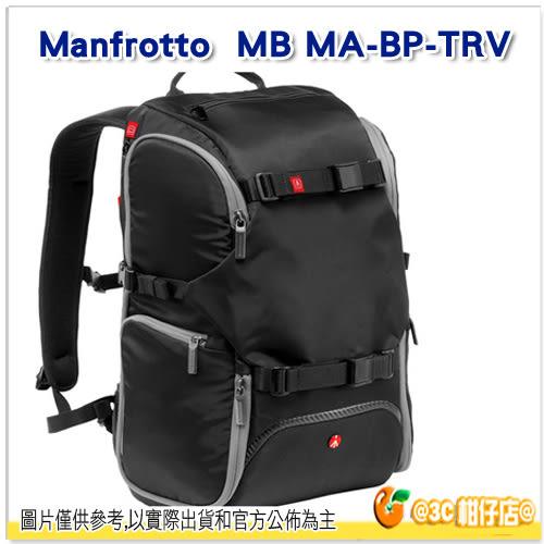 曼富圖 Manfrotto MB MA-BP-TRV 專業級旅行後背相機包 快取 正成公司貨 後背包 空拍機包 攝影包