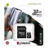 [哈GAME族]滿399免運費 可刷卡●含轉卡●Kingston 金士頓 SDCS2 32GB U1 V10 A1 microSDHC記憶卡