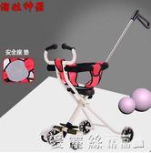 嬰兒手推車溜娃神器帶娃五輪遛娃神器i兒童三輪車2-3-5歲輕便折疊 愛麗絲LX