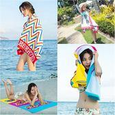 速干浴巾 旅行超輕沙灘墊巾便攜式飛機毯吸水運動游泳超大毛巾 芭蕾朵朵