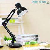 尾牙年貨節護眼檯燈宿舍臥室燈書桌閱讀燈洛麗的雜貨鋪